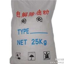 惠州合金電解除油粉批發,惠州哪里有合金電解粉銷售?圖片
