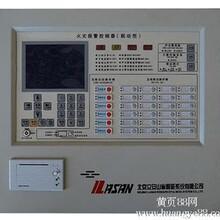 云南火灾自动报警设备维护检测