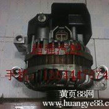 配件价格_供应马自达6发电机,汽油泵,三元催化,空调压缩机,
