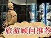 春节去西安旅游散客常规景点一日游