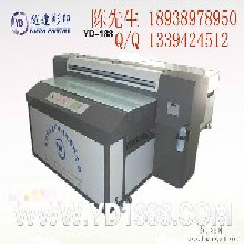 标牌打印机