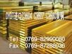 珠海H65洛阳铜H65厂家畅销黄铜