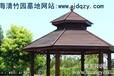上海清竹园服务中心地址上海公墓咨询处上海墓园规模