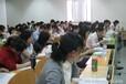 临沂大学教师资格证考试培训