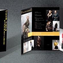 专业服饰摄影画册设计制作印刷