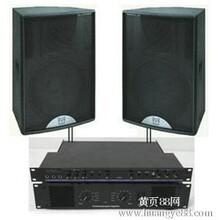 东莞音响音箱回收专业收购音响设备