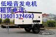 津南发电机出租大小型发电机转让租赁发电机出售出租