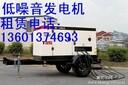 天津小型发电车出租大功率发电车租赁