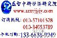 中国被膜剂搬迁改造项目可行性研究报告