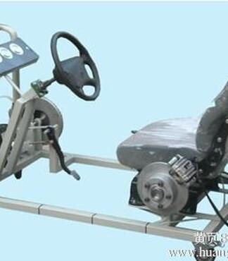 【汽车液压制动系统教学试验台_汽车驾驶模拟器价格|图片】-黄页88网高清图片