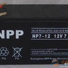 恒力蓄电池恒力蓄电池价格恒力电池报价北京飞创宏兴总代电池