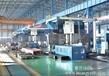 二手金属冶炼设备上海虎桥进口报关代理