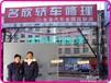 厂家供应安徽汽车烤漆房安装-潜山县汽修厂烤漆房厂家供应