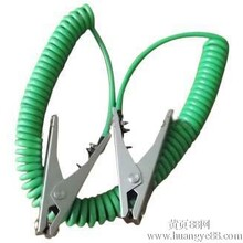 带弹簧线不锈钢静电接地夹