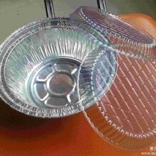 煲仔饭铝箔碗,锡纸碗,外卖铝箔煲