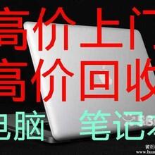 闵行颛桥高价回收复印机打印机电脑及办公设备配件
