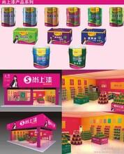 建材加盟 油漆招商 植物漆招商 涂料十大品牌 中国植物漆第一品牌