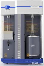 稀有金属全自动孔径分布分析仪图片