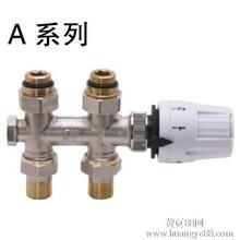A系列H型恒温阀