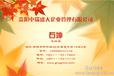 六盘水工商注册代办贵州公司注册增资验资省外施工入黔备案
