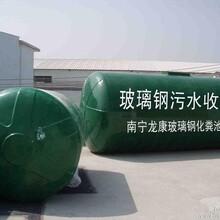 防城港哪里有专业生产整体式玻璃钢化粪池的厂家直销价格卖