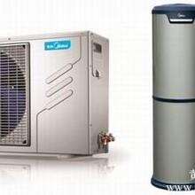 东莞美的家庭中央热水系统 靓泉RSJF-50R-260XPC(E2)