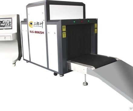 【公共安检三品检测仪X光安检机行李X光机包裹X光机设备图片】_黄图片