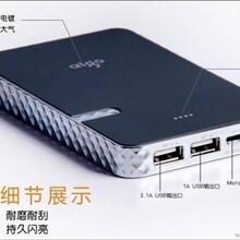 iphone5手机移动电源