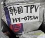 TPV韩国湖南HX-086AN