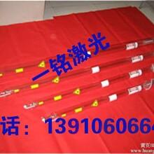 供应北京激光管
