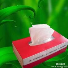 桂林抽纸纸巾专业设计定做