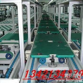 龍欣回收二手電子設備回收組裝流水線回收波峰焊貼片機