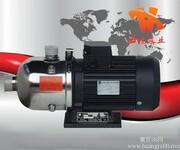 不锈钢轻型多级离心泵图片