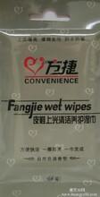 郑州擦鞋巾批发。皮具保养美容湿巾批发