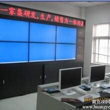 苏州窄边46寸液晶电视拼接墙型号CYL-S460T