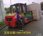 上海黄浦区叉车出租专业搬场、人民路16吨汽车吊出租集装箱吊装图片