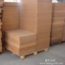 天津软木板片材卷材