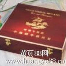 桂林礼品盒包装盒包装袋专业设计定做