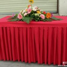 天津桌布定做会议室桌布酒店桌布餐厅桌布桌裙定做