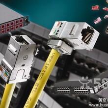 上海市虹口区网络布线,大连路综合布线,四平路电话布线,霍山路安装监控门禁公司,平凉路无线网络覆盖