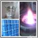 全面升级甲醇燃料助燃增热添加剂蓝白火焰高热值