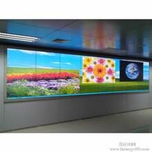 海北LG液晶大屏拼接电视墙厂家参数