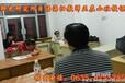 聊大研究所电脑会计英日韩语2013年全新培训模式已全面开启啦!!