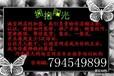 香港网店开店培训班---郑州众盈科技有限公司的