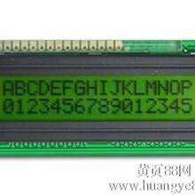 1602显示屏CM162-11LCM162ADCOCMC2x16A图片