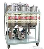 移动式滤油机图片