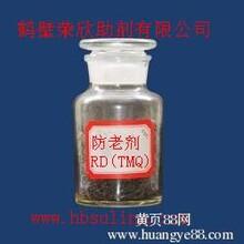 橡胶防老剂4010na(4010)图片