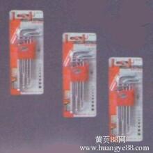 重庆双虎锉刀优质供应