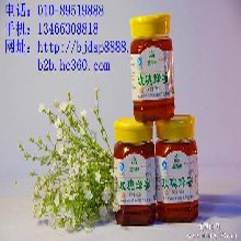 春节礼物大兴安岭特产玫瑰蜂蜜结晶蜂蜜蓝莓果酒