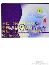 北京礼品团购大兴安岭蓝莓果汁蓝莓礼盒鹿鞭酒蓝莓果酒百花蜂蜜
